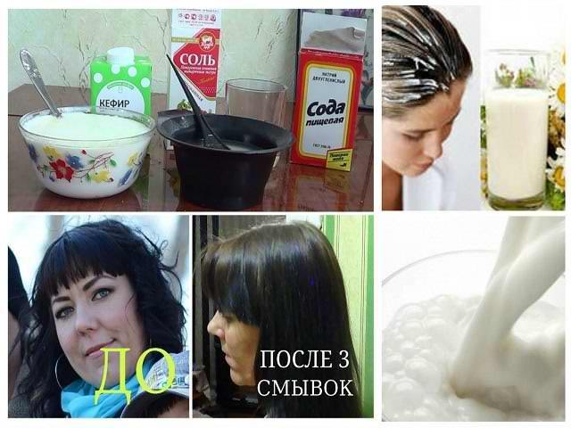 54Осветлить волосы в домашних условиях народными средствами