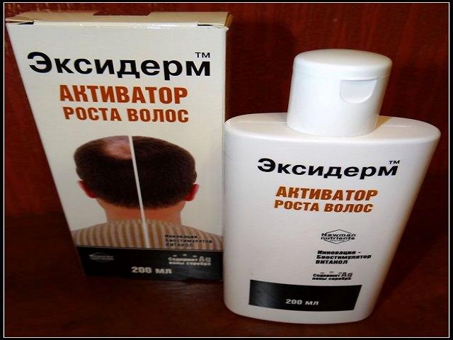 http://volosfull.ru/wp-content/uploads/2015/11/ea3b189f-6a58-11e0-ba24-18a905909a71_2efe778c-6592-11e5-9840-6c626d78a0ed.jpeg