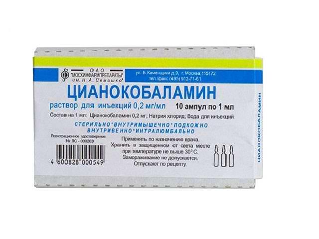 Витамин б1 в ампулах инструкция
