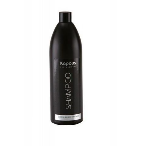 Безсульфатный шампунь Kapous для всех типов волос
