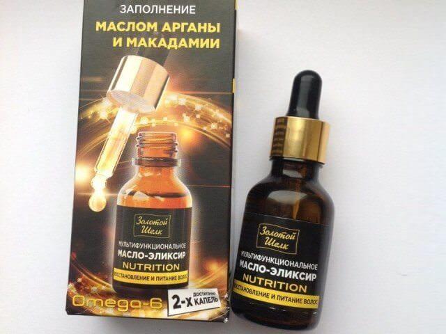 Шампунь золотой шелк с Гиалуроновой кислотой