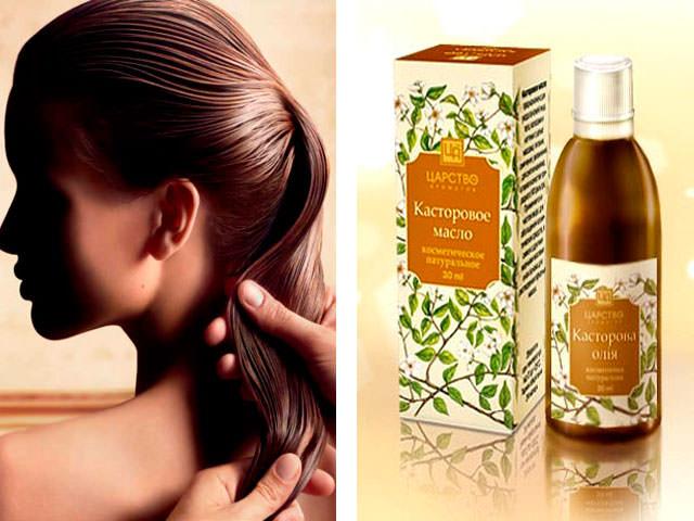 Касторовое масло для волос применение в домашних