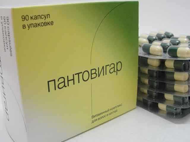 Пантовигар витамины для волос