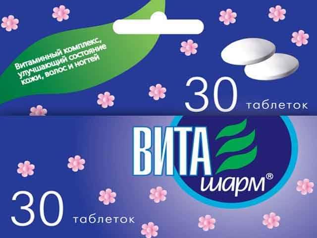 Масла для волос купить по украине