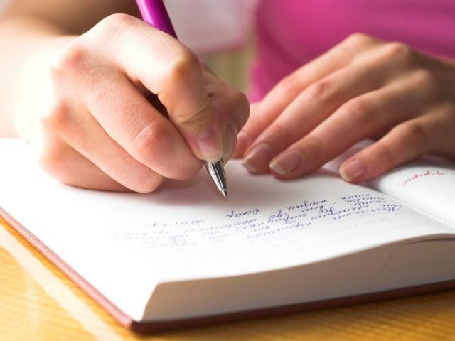 напишите в дневник