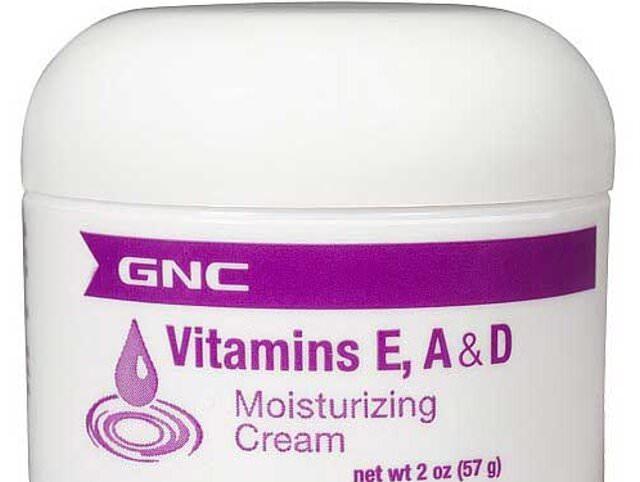 крем с витамином A и Д