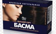 Басма краска для волос