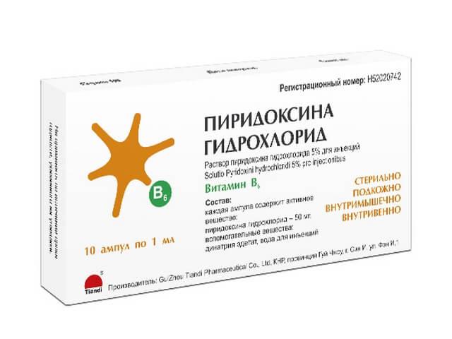 Пиридоксина гидрохлорид в ампулах на белом фоне