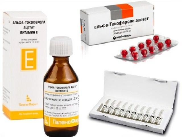 Аптечные формы витамина Е - токоферола