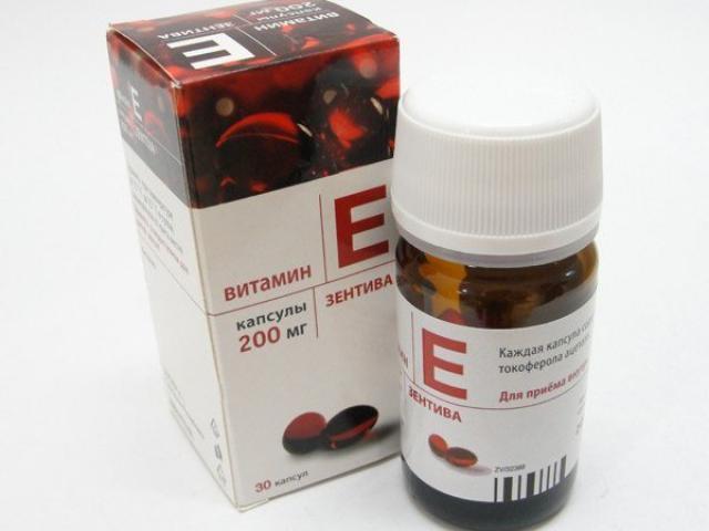 Капсулы витамина Е